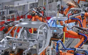 Robot car plant